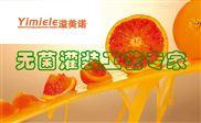 三合一饮料灌装设备果汁饮料生产线