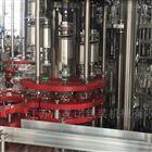 5L瓶装水吹灌旋生产线