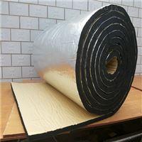 齐全B2级橡塑保温板厂家库房地址