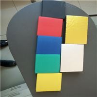 齐全难燃橡塑保温板功能强大产品