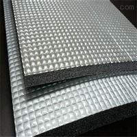 齐全空调橡塑保温板运用行情
