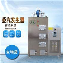 食品行业专用洁净蒸汽锅炉生物质蒸汽发生器