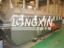 橡膠M助劑流化床干燥機