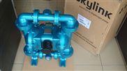 美国斯凯力Skylink气动隔膜泵