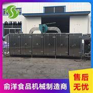 YY-30000-供应青花椒烘干机