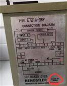 亨士乐E721A-36P编码器西安总代
