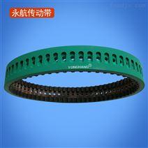 T10-610沉孔真空拉膜機皮帶 沉孔加膠同步帶