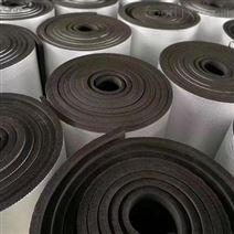 B1级橡塑保温板价格明细