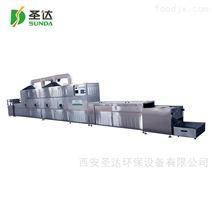 西安隧道式微波玉米淀粉干燥设备研发厂家