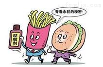 食品防腐剂检测