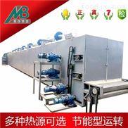 多层网带膨化饲料烘干机 自动化生产 产量大