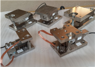 动载不锈钢水传感器称重模块生产厂家