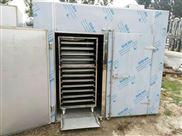 长期供应二手热风循环烘箱