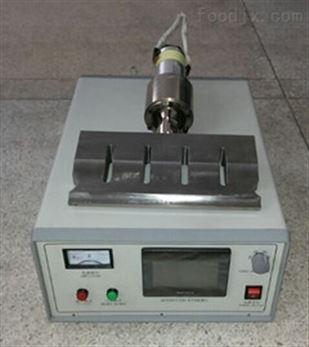 袋裝彈簧超聲焊接機