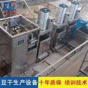 金华全自动豆干机 豆腐干压机厂家供应