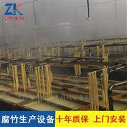 衢州小型腐竹机 腐竹油皮机厂家现货供应