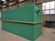 qzy 1一体化污水处理设备
