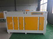 低浓度废气处理设备UV光氧净化设备
