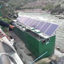 殺雞場污水處理設備 一體化設備生產廠家