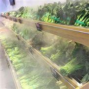 蔬菜保鲜加湿器