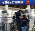 QGF300桶装矿泉水灌装生产厂家