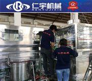 300桶裝礦泉水灌裝機生產廠家 仁宇機械