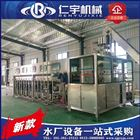 3加仑桶装山泉水生产线设备