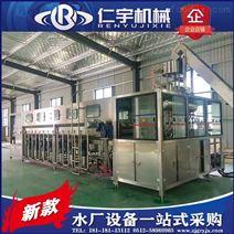 900桶裝山泉水生產線設備