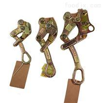 多功能卡线器 万能卡头夹线器 钢丝绳夹头