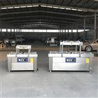 600工业品真空包装机半自动控制