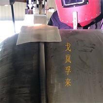 鈦合金管管自動焊機戈嵐孚來大型焊接設備