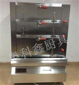 厨房设备厂三门蒸柜 多功能蒸柜