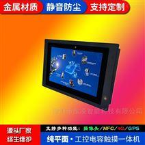 10寸工業平板電腦安卓7.1.1系統