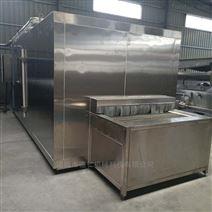 不鏽鋼食品加工設備隧道式食品速凍機