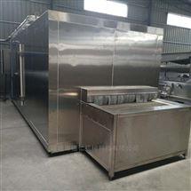 特定不锈钢食品加工设备隧道式食品速冻机