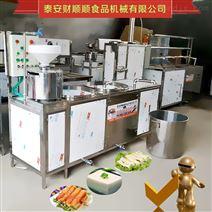 宝鸡全自动多功能豆腐机设备免费技术培训