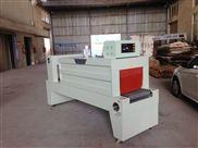 承德5040/6040PE膜热收缩包装机