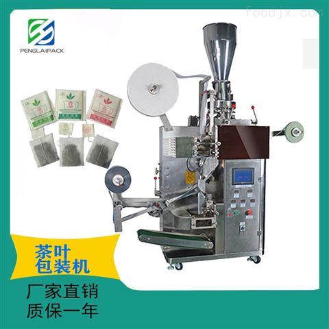 全自動包裝設備  三角茶葉  茶葉包裝機