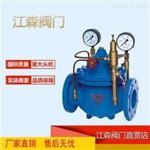安全閥泄壓閥消防專用水管道控制閥