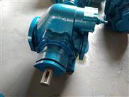 直銷金海KCB齒輪泵、抽油泵、防腐泵