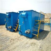 木薯淀粉廢水處理設備 高壓溶氣氣浮機