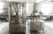玻璃瓶牛奶灌装线生产厂家上海鸿蓄