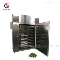 大枣烘干机 多层网带烘干机 全自动烘干机