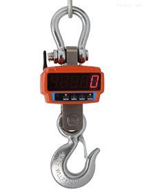 视耐高温电子吊秤供应
