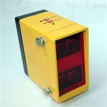 BF-230電子行車防撞儀