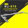 HJ-970全自動洗碗機流水線 廠家供應 定制