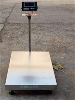 TCS-YHEX200KG不锈钢落地电子秤,电子平台称
