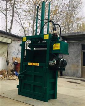 60吨油桶压扁机