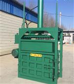 油桶专用压扁机