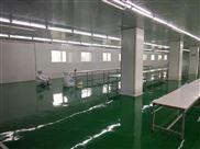 仙桃十万级食品车间设计施工一条龙